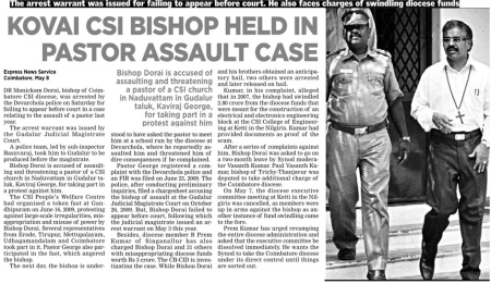 Bishop-arrested-pastor-attack-case