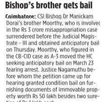 Bishops-brother-gets-bail