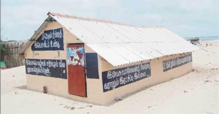 தனுஷ்கோடி-கிருத்துவர்-ஆக்கிரமிப்பு-2010