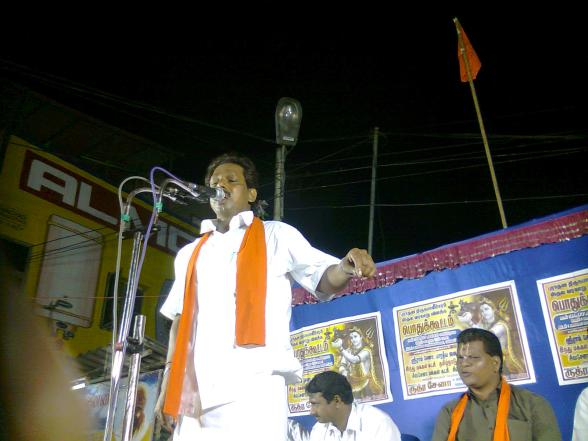இரா.தங்கராசு, பாரதிய ஜனசக்தி