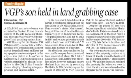 VGP Rajadass arrested 23-09-20......
