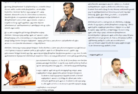 Sex harassment complaint against Vincent Selvakumar - Vinavu-2, 03-07-2012