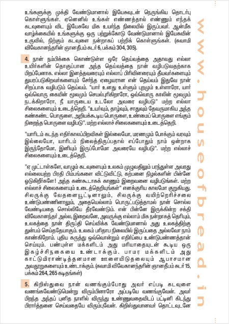 Swami Vivekananda pamphlet2