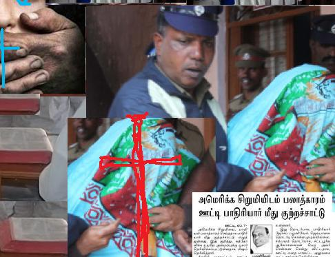 Ooty christian priest molest a girl student4