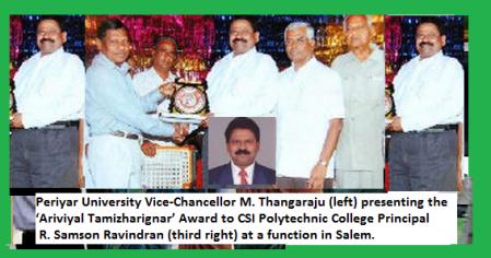 CSI Polytechnic Samson Ravindran