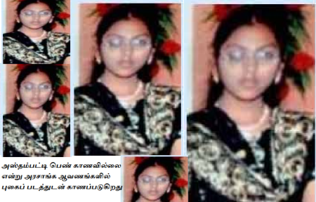 Girl missing from Hasthampatti