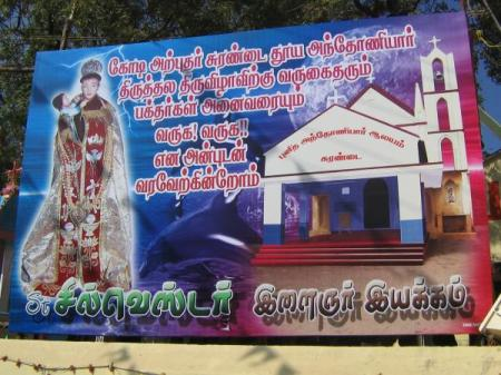 Silvestar Youth Movement Surandai - Antony church