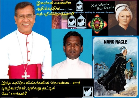 20-12-2013 - Nano Nagle- sufferings of Indian women by the catholics