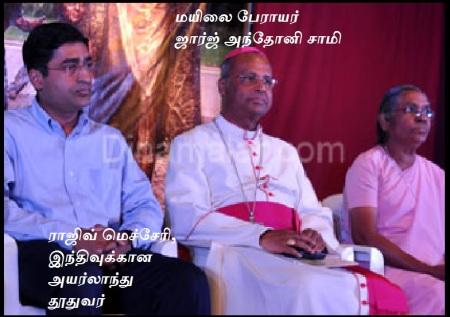 Archbishop, Ireland ambassador etc.20-12-2013