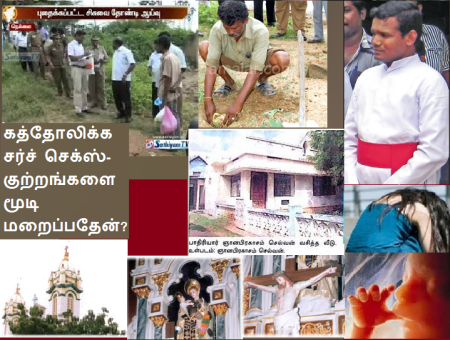 Nellai rape - The burried foetus taken out - Church suppresses facts