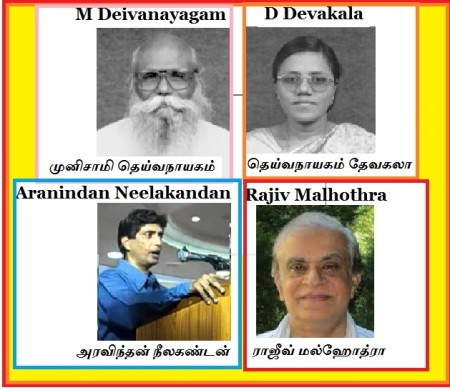 Deivanayagam-devakala-aravindan.neelakandan-rajiv.malhothra