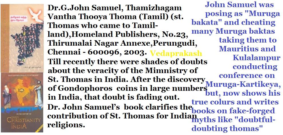 John Samuel colluding with Deivanayagam