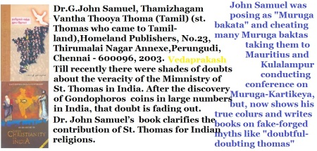 John Samuel colluding with Deivanayagam