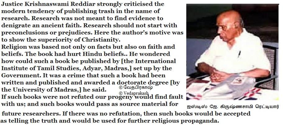Krishnaswamy Reddiar refuted MD