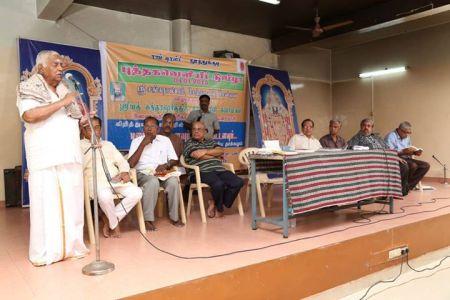 16. Vedantam speaking -Haran