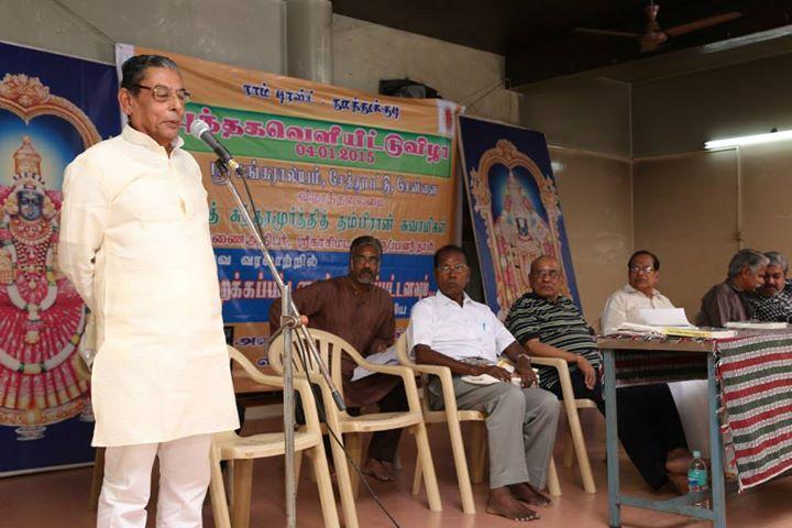 20. K.V.Krishnasami speaking-Haran