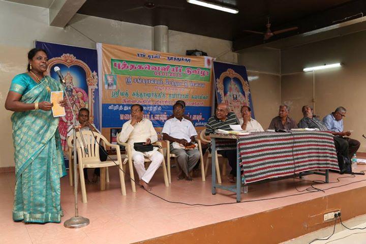 24. Priyadarshini speaking