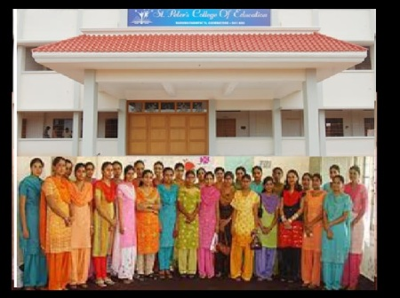 St Peters college of Education, Karuthampatty, Coimbatore