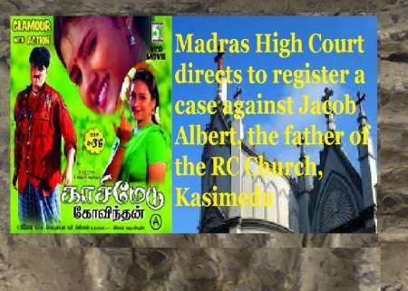 case against Kasimedu father