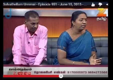 சாந்தி ரோஸ்லின் - சொல்வதெல்லாம் உண்மை - ஜி-டிவி 15-06-2015