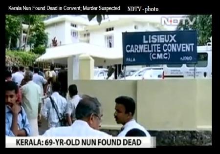 Kerala nun -Amla-murdered September 2015 - Lisieux Carmelite Convent