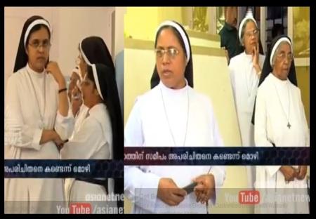 Kerala nun murder - the nuns in shocked condition