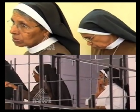 Kerala nun murder - the other nuns in shocked condition