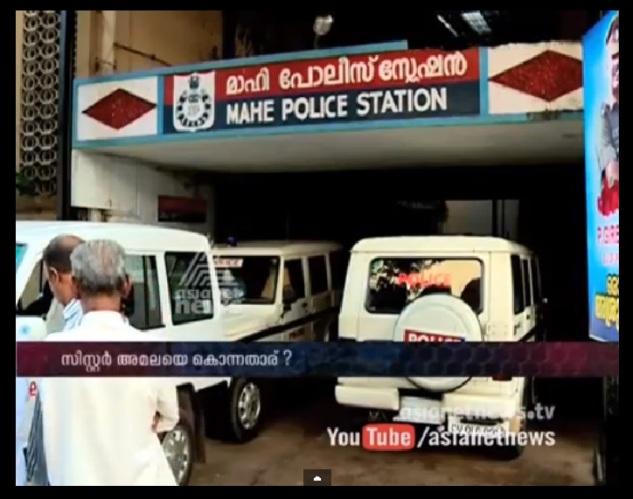 Nasar arrested by Mahe police