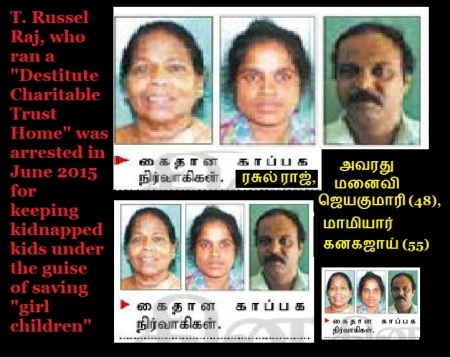 T. Russel Raj, his wife Jeyakumari and mother-in-law Kanaka Joy arrested in June 2015