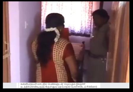 கன்னியாகுமரி - எழுப்புதல் கூட்டம் - கைது - ஒரு பெண்