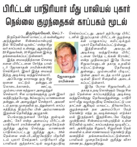 Jonathan Robinson, British pedophile at Tirunelveli