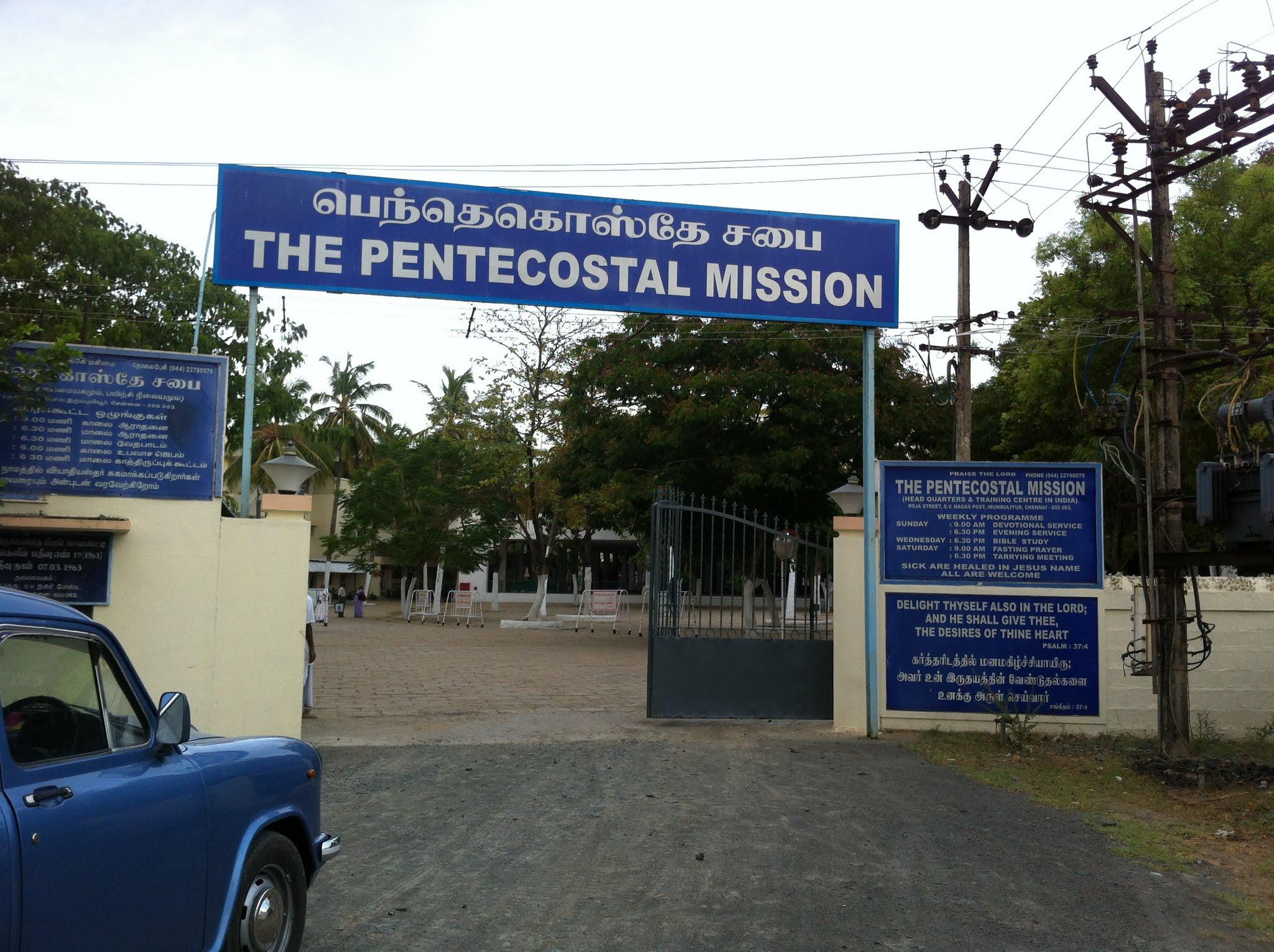 Pentacostal mission, Irumpuliyur, Tambaram