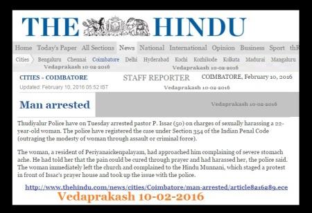 பாதிரி ஐசக் கைது 09-02-2016 - The Hindu way of reporting