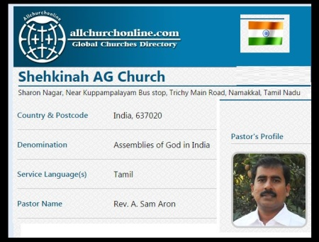 A Sam Aron AG Shekkinah Church Namakkal