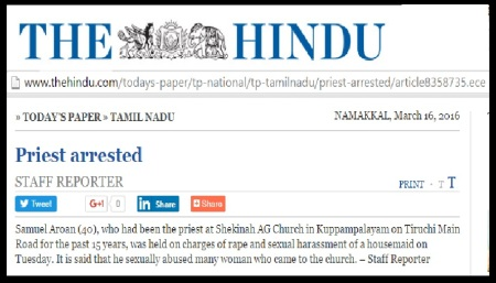 AG church Samuel Aron - The Hindu way of reporting 16-03-2016