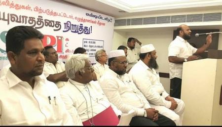 Ezra Sargunam in SDPI on tolerance meeting Jan.2016