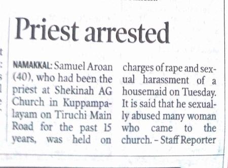 Samuel Aron - The Hindu way of reporting 16-03-2016