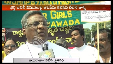 Sexual harassment casse booked against Gowda Dyvasirvadam June 2014- 4