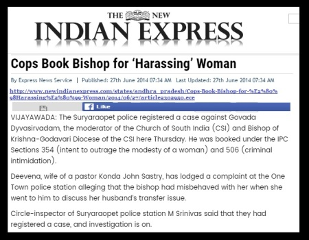 Sexual harassment casse booked against Gowda Dyvasirvadam June 2014