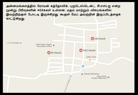 Location churches in Annamanalam Google map