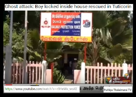 Tutocorin possesses-chain boy Samuel rescued 13-06-2016
