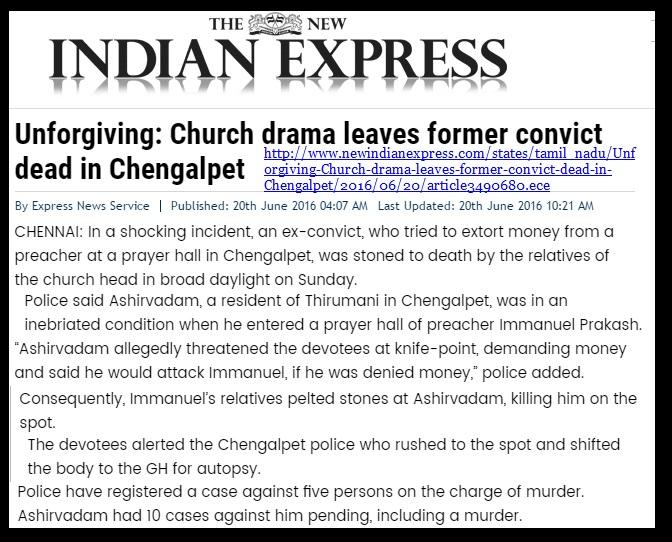 Ashirvadam killed - NIE- unforgiving church drama