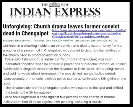 Ashirvadam killed - NIE- unforgiving church drama