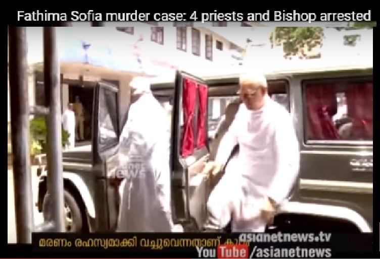 Fathima murder case - Bishop and 4 vicars arrested