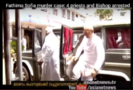 Fathima murder case - Bishop and 4 vicars arrested