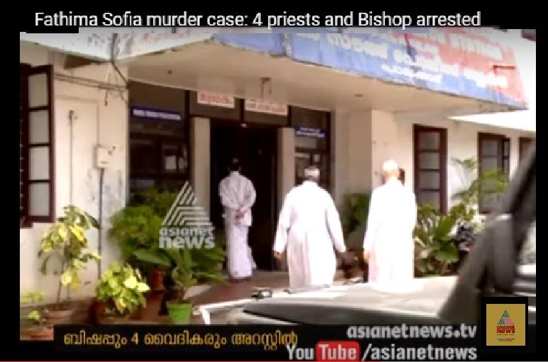 Fathima murder case - Bishop and four vicars arrested
