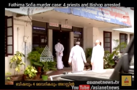 Fathima murder case - Bishop and four vicars arrested