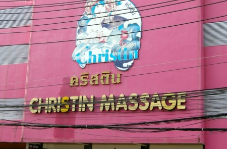 christian-oil-massage
