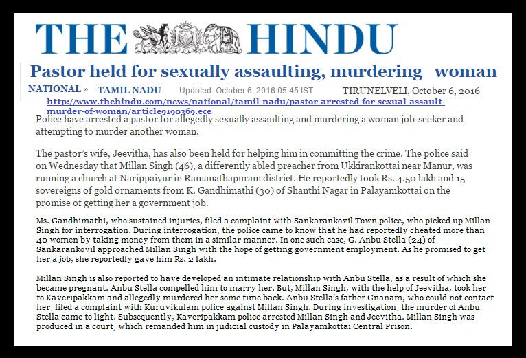 millan-singh-christian-priest-raped-30-women-the-hindu-06-10-2016
