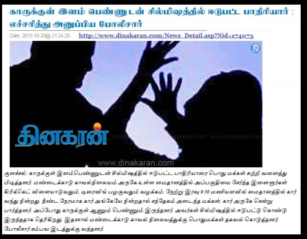thaucalay-pastor-car-sex-october-2015-dinakaran